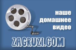 zagruz.tv - территория разврата для любителей